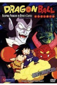 Dragon Ball Movie 2 Sleeping Princess in Devils Castle