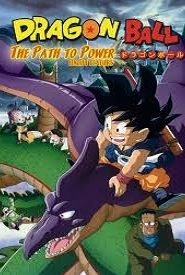 Dragon Ball: Movie 17 The Path to Power