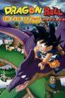 Dragon Ball: Movie 17 The Path to Power