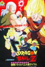 Dragon Ball Z Movie 10 Super Android 13