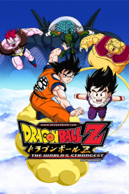 Dragon Ball Z Movie 2 The Worlds Strongest