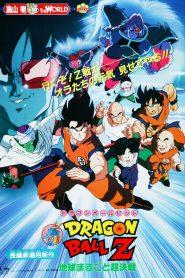 Dragon Ball Z Movie 3 The Tree Of Might