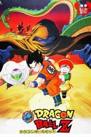 Dragon Ball Z Movie 4 Dead Zone