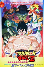 Dragon Ball Z Movie 7 Lord Slug