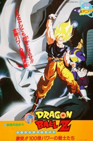 Dragon Ball Z Movie 9 The Return of Cooler