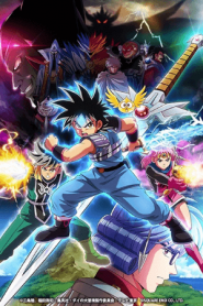 Dragon Quest Dai no Daibouken 2020